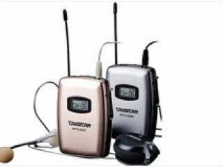 WTG-900-WTG-900 導覽系統