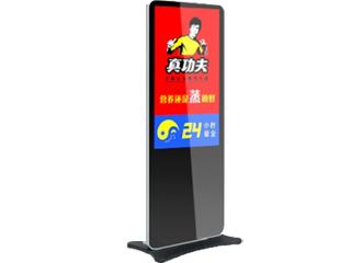 YSH-TP84-落地式广告机