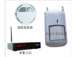 WG-DGL-1000F-廠家供應徐州酒店無線火災報警系統
