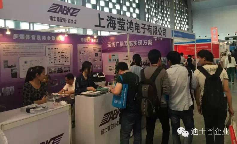 ZABKZ(欧比克)亮相上海安博会