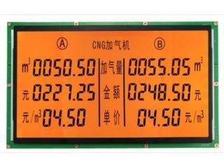 HTM68389-大尺寸CNG加氣機LCD液晶屏