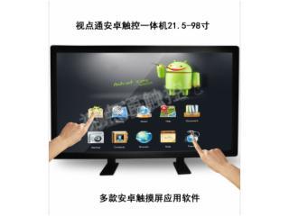 SDT-LD200T-21.5寸32寸42寸46寸55寸65寸安卓觸摸一體機 多點觸控廠家