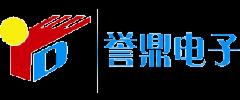 广州市誉鼎电子科技有限公司
