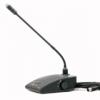 奥尔森OLSON DSM840C数字式会议话筒-DSM840C图片
