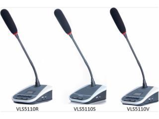 VLS5000-无线会议系统