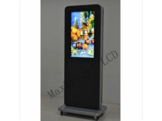 TT320EDCP-32寸户外立柜式触摸广告机