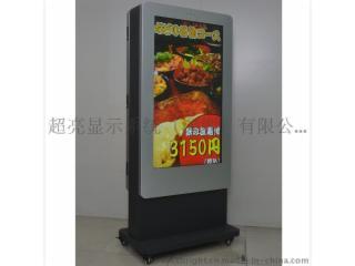 TT550EDCP-Dual Face-55寸高亮双面触摸一体广告机