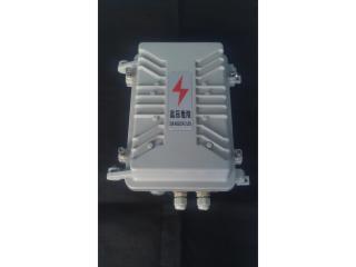 WG-G150-GSM電力電纜防盜報警器