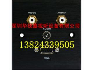 HSJ-W8663-86型多媒体墙面插座 接线面板