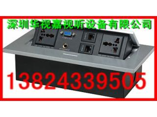 HSJ-W801-多媒體插座_多功能桌面插座