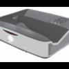 超短焦激光投影机-HSJC P25图片