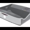 超短焦激光投影机-HSJC U25图片