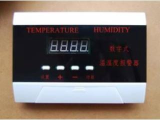 WG-ws-1h-嘉興中小型機房溫濕度報警器