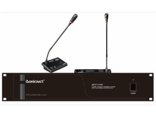 INT-6100-INT-6100網絡型視像跟蹤會議系統