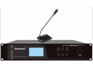 WIT-250-WIT-250視像跟蹤型無線會議系統
