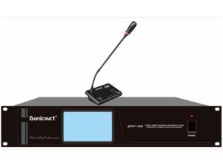 WIT-126-WIT-126多功能型无线会议系统
