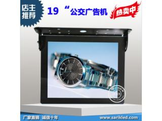 SR190-BUS-1080P高清19寸車載廣告機