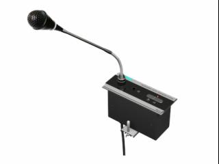 D6233-嵌入式发言主席单元D6233