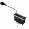 嵌入式发言主席单元D6233-D6233图片