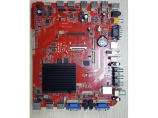安卓四核4K触摸教育一体机驱动板-ADA.E918B图片