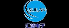 广州汇蓝电子有限公司