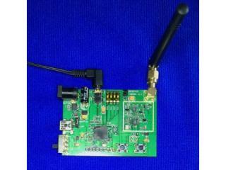 rx-v006-2.4G多通對講方案  無線團隊對講