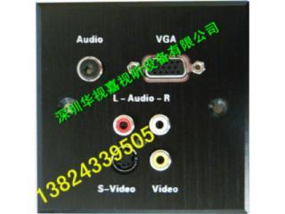 HSJ-W8635-強電弱電墻面插座_多媒體插座