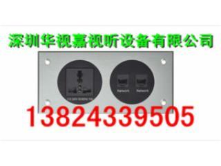 HSJ-W01-鋁合金多功能墻面接線板 墻壁插座