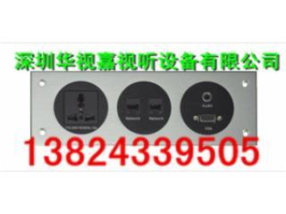 HSJ-W10-86型墻面多功能網絡信息插座 鋁拉絲墻面插座