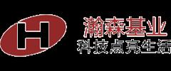 北京瀚森基业科技有限公司