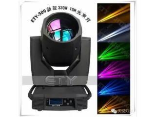 330W/350w光束燈-330W/350w光束燈