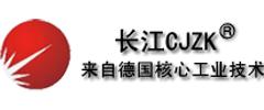 長江CJZK