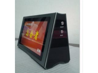 ZK-Z-無線電子桌牌 雙面顯示桌牌 液晶顯示桌牌