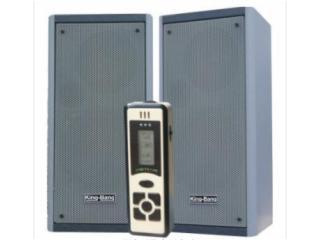 M-9008-京邦2.4G數字藍牙無線有源音箱M-9008