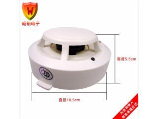 JTY-GD-SA1201-独立烟感探测器