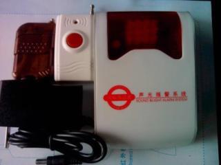 WG-1020-1F-無障礙求助報警系統