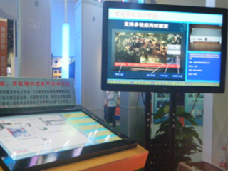 xMedia-S-多媒體信息發布系統