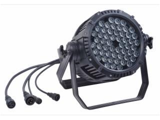 BZL-L027-LED3W54顆大功率防水帕燈