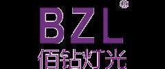 广州佰钻舞台灯光设备有限公司