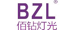 佰鉆BZL
