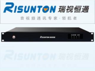 RS-T1000-高清录播一体机 录播系统 教育录播