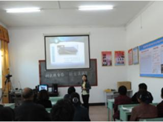 远程教育培训平台-远程教育培训平台介绍