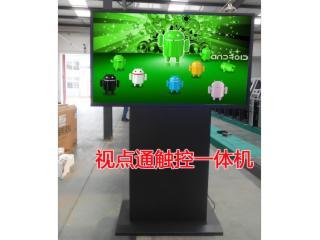 SDT-LD300T-50寸触摸查询机,,50寸安卓触控一体机,红外 电容触控技术