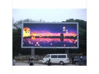 P8室外LED显示屏价格-室外P8图片