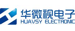 華微視HUAVSY
