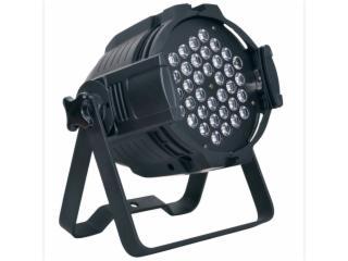 BZL-L023-LED36顆帕燈