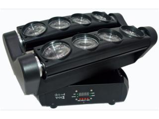 BZL-L020-LED蜘蛛燈