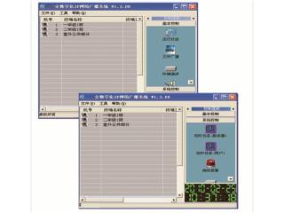 K-3000R-京邦IP網絡廣播控制軟件K-3000R