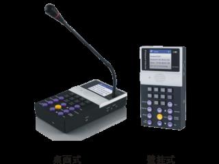 OBT-9808-IP网络对讲器