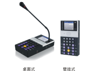 OBT-9808-IP網絡對講器